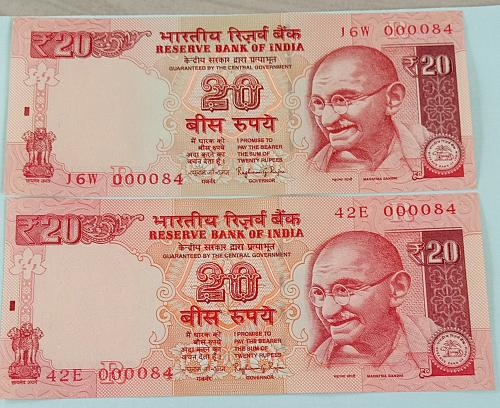 Low  No. 000084 x 2  Uncirculated..India notes.