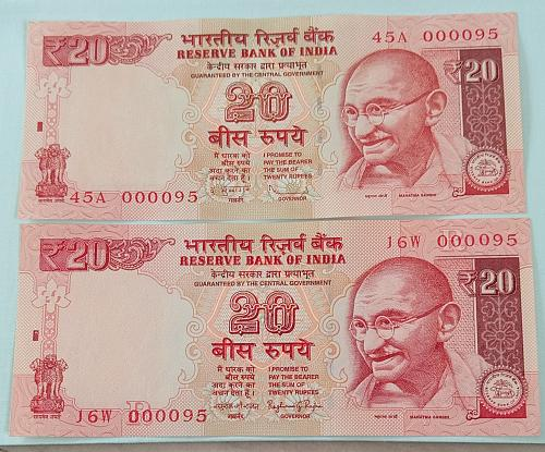 Low  No. 000095 x 2  Uncirculated..India notes.