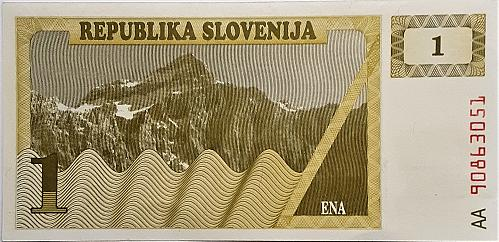 SLOVENIA 1990 1 TOLARJEV WORLD PAPER MONEY