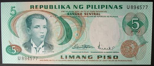 Philippines P148a 5 Piso UNC64