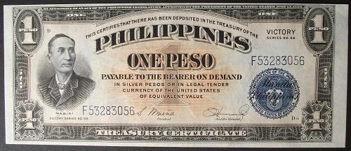 Philippines P117a Peso AU
