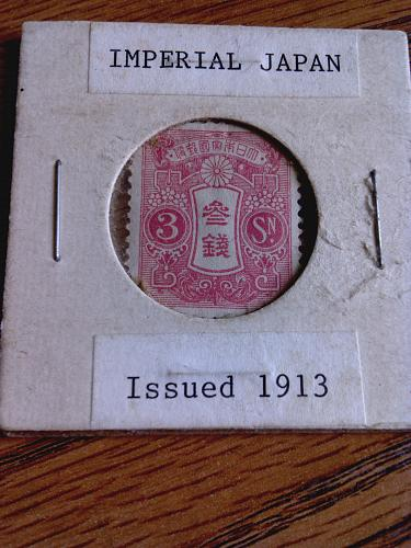 Imperial Japan Stamp 1913 Wow