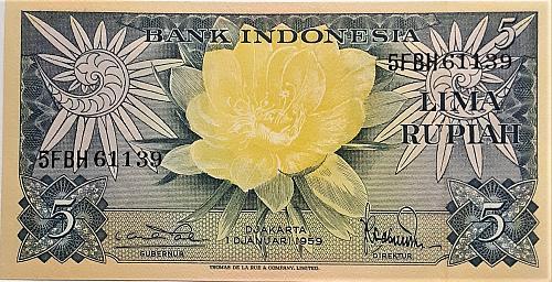 INDONESIA 5 RUPIAH 1959  WORLD PAPER MONEY