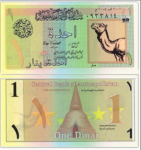 Antnapolistan 1 dinar 2005 P-2 UNC