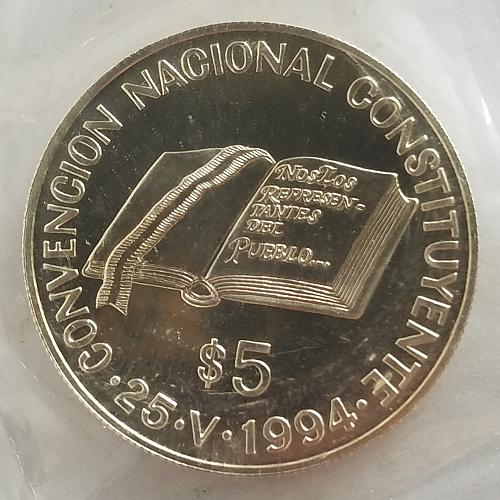 1994 5 Pesos National Constitution Convention 90% SILVER