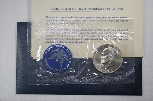 1972 S Eisenhower Dollar (Silver - US Mint Package)