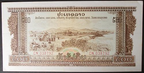 Laos P24a 500 Kip AU