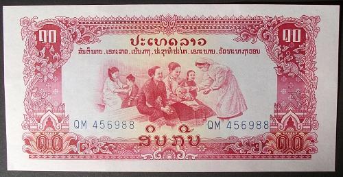 Laos P20b 10 Kip AU