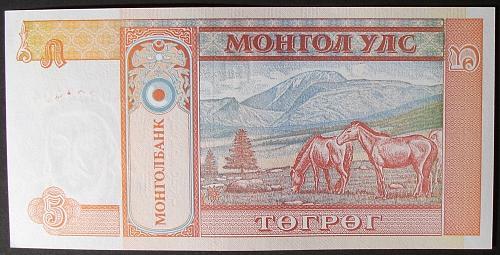Mongolia P53 5 Tugrik UNC63