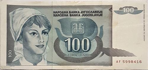 YUGOSLAVIA 100 DINARA 1993 WORLD PAPER MONEY