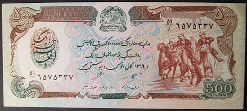 Afghanistan P60b 500 Afghanis AU