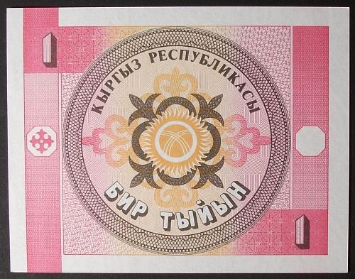 Kyrgyzstan P1a Tyiyn UNC60