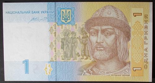 Ukraine P116c Hryvnia UNC65