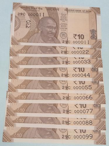 11/22/33/44/55/66/77/88/99.. UNC India 10 Rupee lot