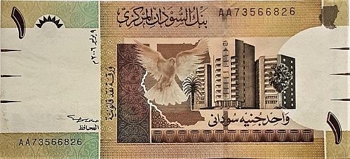 SUDAN 2006 1 SUDANESE POUND WORLD PAPER MONEY