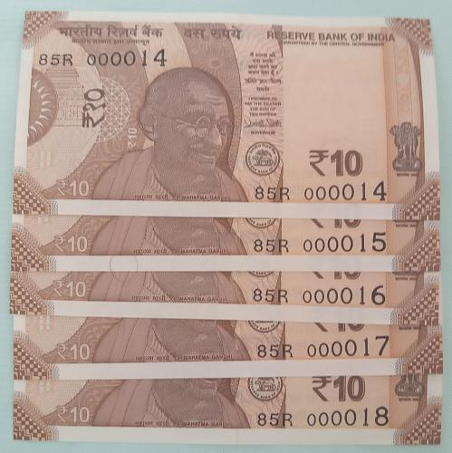 See sample..Buyer get different UNC India 5 Notes