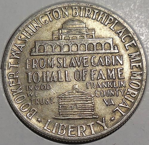 1946-P Booker T Washington Half Dollar