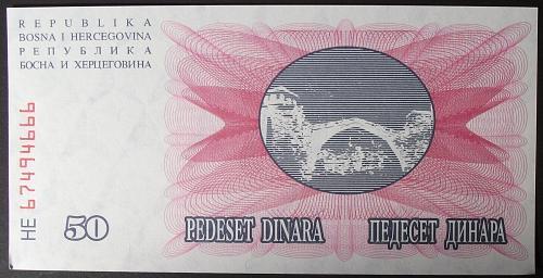 Bosnia-Herzegovina P12a 50 Dinara AU