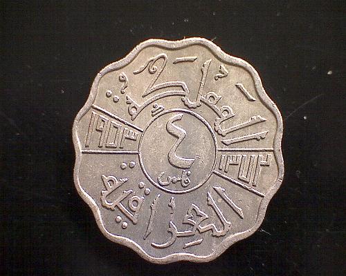1953 IRAQ  FOUR FILS