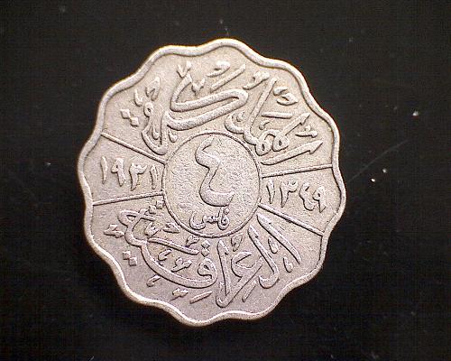 1931 IRAQ FOUR FILS
