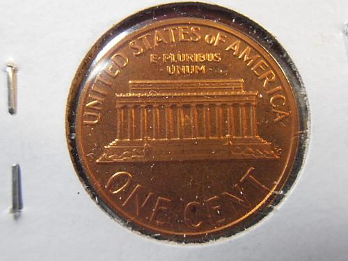 1980 S Lincoln Cent - Proof (80SPF1)