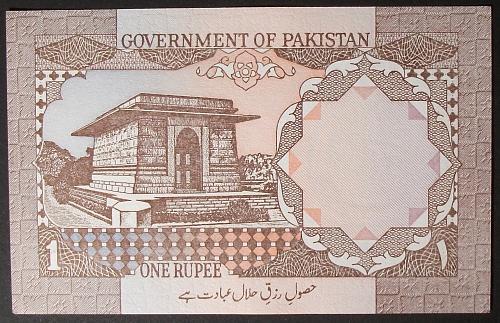 Pakistan P27k Rupee UNC63