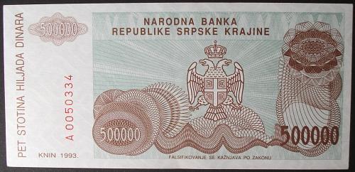 Croatia R23a 500000 Dinara UNC60