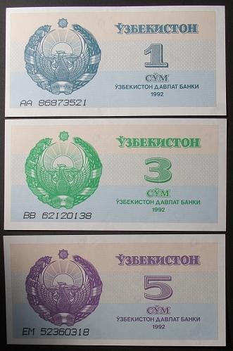Uzbekistan P61a-3a, 1, 3, 5 Sum UNC60-63