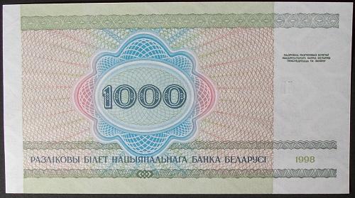 Belarus P16a 1000 Rublei  UNC65