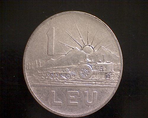 1963 ROMANIA  ONE LEU