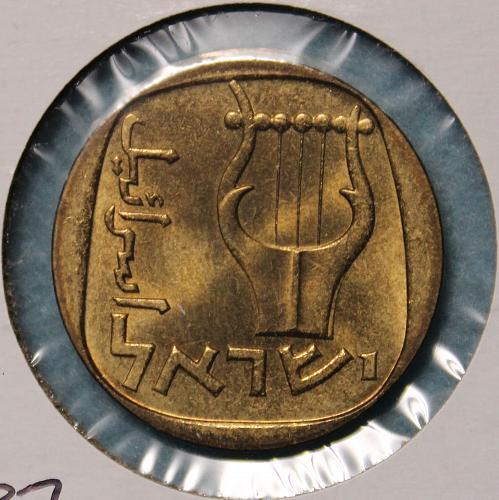 Israel 1962 25 agorot