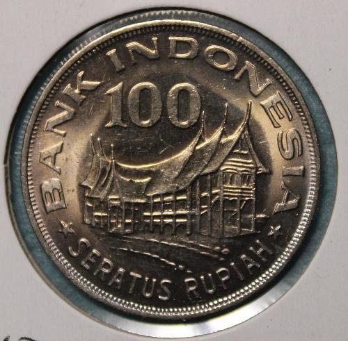 Indonesia 1978 100 Rupiah