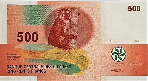 COMORES 500 FRANCS 2006 WORLD PAPER MONEY