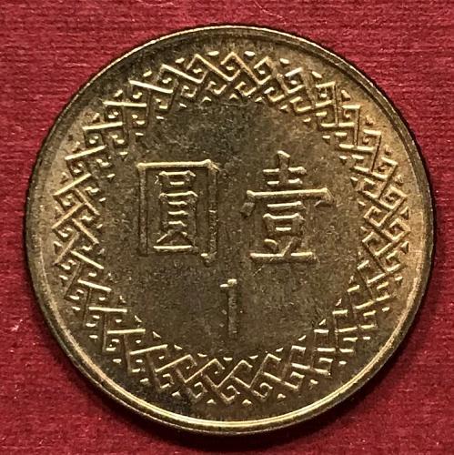 Taiwan 2001 = 1 Yuan [#1]