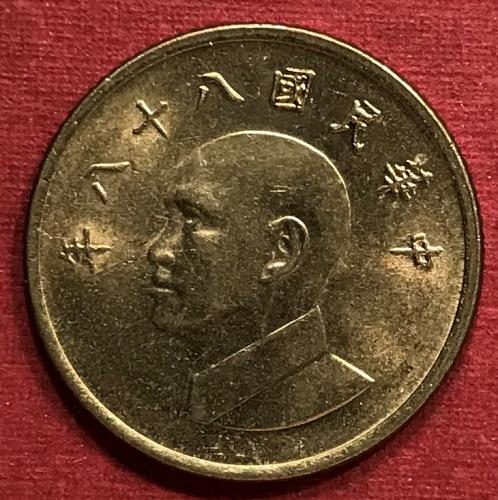 Taiwan 1999 = 1 Yuan [#1]