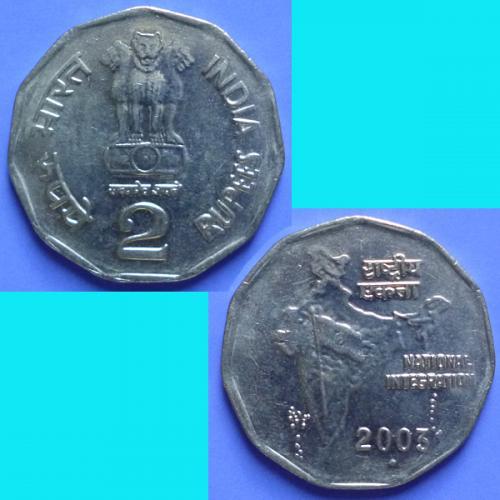 India 2 Rupee 2003 B km 121.3