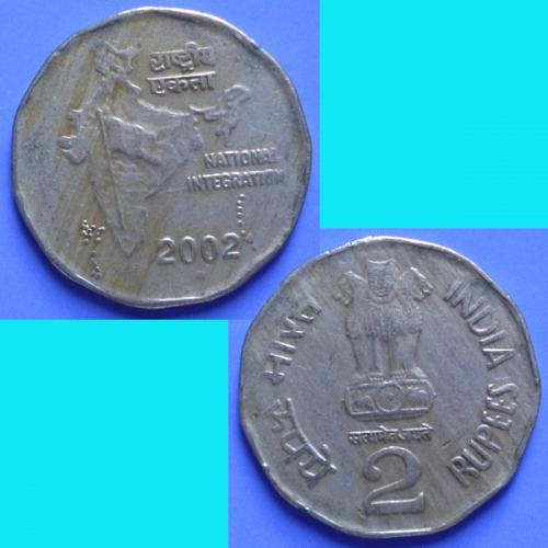 India 2 Rupee 2002 B km 121.3