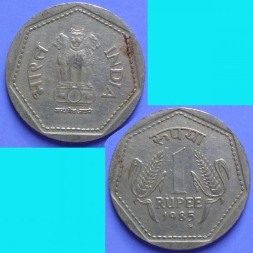 India 1 Rupee 1985 H km 79.1