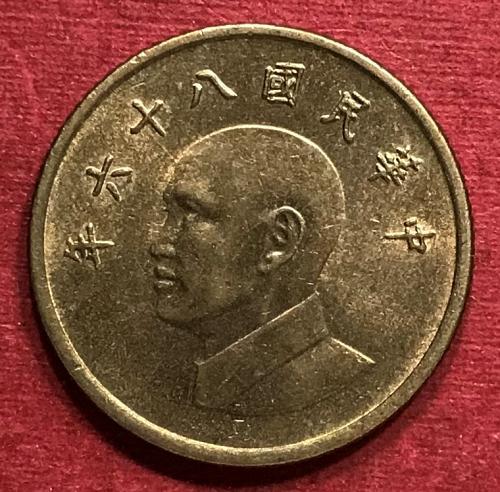 Taiwan 1997 = 1 Yuan [#1]