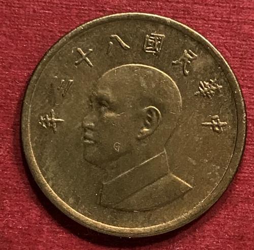 Taiwan 1994 = 1 Yuan [#2]