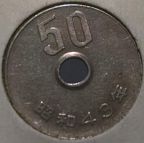 Japan WWII Coins
