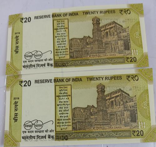 2019 India UNC notes..see sample