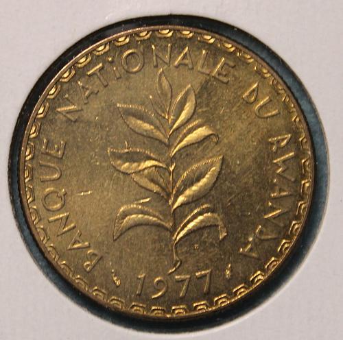 Rwanda 1977 50 Francs