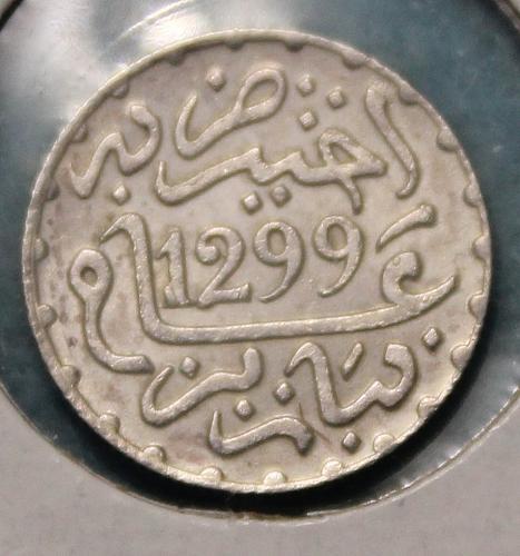 Morocco AH 1299 (1882) 1/2 dirham