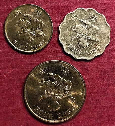 Hong Kong 1997 = 50, 20 and 10 Cents