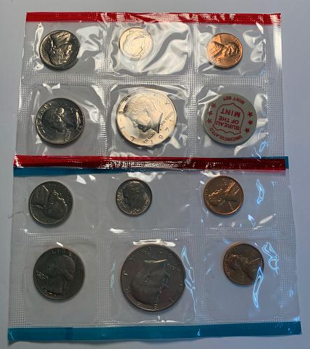 1971 U.S. Uncirculated Mint Set in Original Mint Packaging