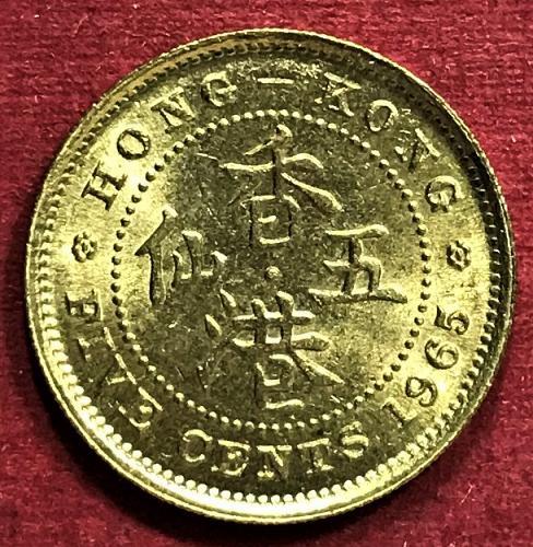 Hong Kong 1965 = 5 Cents [#1]