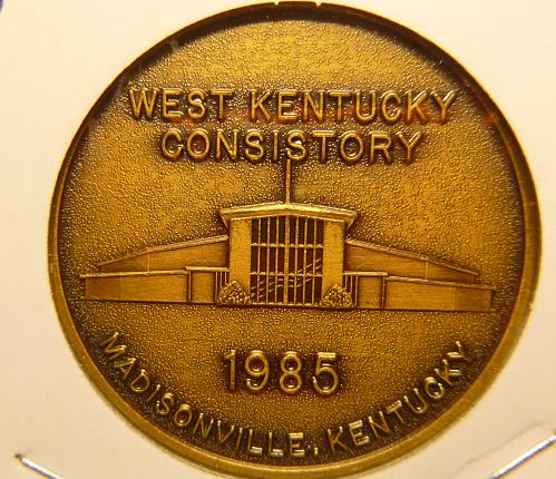 WEST MADISONVILLE KENTUCKY 1985  COMMEMORATIVE  COIN
