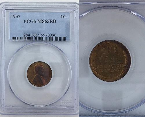 1957 Lincoln Cent 1C PCGS MS65RB