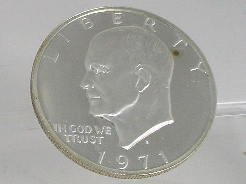 1971 S Eisenhower Dollar: Silver Clad #2